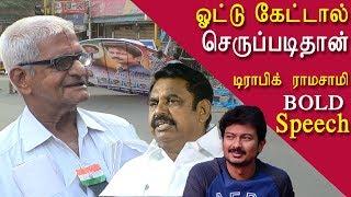 traffic ramaswamy bold speech on EPS tamil news, tamil live news, news in tamil redpix