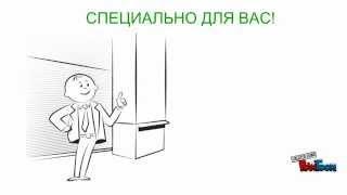 Купить гаражные секционные ворота в Киеве(, 2015-03-14T08:22:20.000Z)