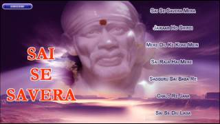 Sai Se Savera | Hindi Latest Bhajan 2014 | Hindi Hits | Sai Baba Songs | Audio Songs Jukebox