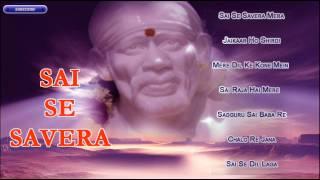Sai Se Savera | Hindi Latest Bhajan 2014 | Hindi Hits | Sai Baba Songs | Audio Songs Jukebox