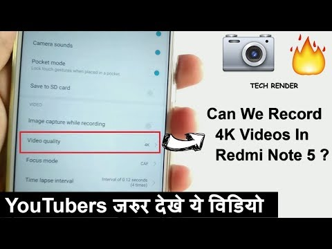 Can We Record 4K Video In Redmi Note 5 ? | How to Enable 4K Recording in Redmi Note 5 | Hindi |