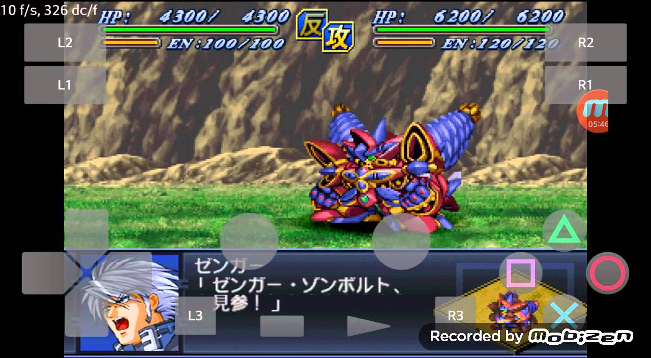 Super Robot Wars T | Video Game | VideoGameGeek