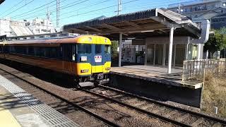 【近鉄】12200系 吉野連絡・橿原神宮前行き特急4119レ 丹波橋発車