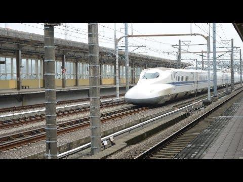 Railfanning The Tokaido Shinkansen At Shin-Fuji Station With Six N700A Trains 8/16/19