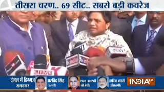 UP Polls 2017: Mayawati says BSP will Win Not less than 300-seats in UP Elections
