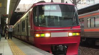 [発車MHハーフ‼️]名鉄1200系リニューアル車 1015f(特急岐阜行き)金山駅 発車MHハーフ‼️