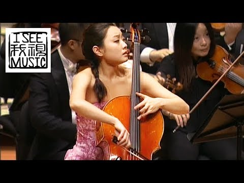 Ruodi Li 李若迪: Dvořák - Cello Concerto in B minor, Op. 104