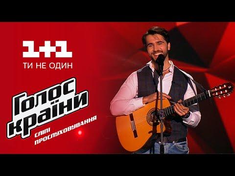 Чингиз Мустафаев 'Bamboleo'