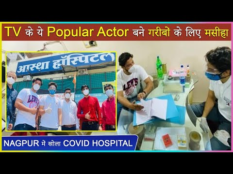This Popular Actor Opens Covid Hospital In Nagpur
