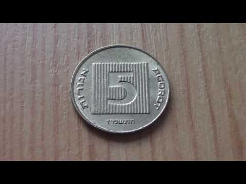 Israel money - The 5 Agorot coin in HD