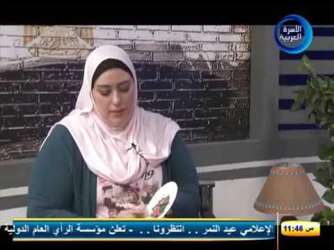 Alosra Alarabia  يسرا حسين - طريقة عمل ورود بعجينة السياميك