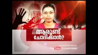 News Hour 05/05/16 Jisha Murder Politicians Stage Vulgar Show Of Opportunism