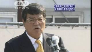 徳之島「一部移設」で徳田元議員に協力要請 総理(10/04/28)