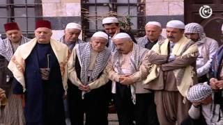 مسلسل باب الحارة الجزء 2 الثاني الحلقة 2 الثانية│ Bab Al Hara season 2