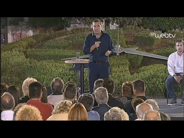 <span class='as_h2'><a href='https://webtv.eklogika.gr/syzitisi-toy-alexi-tsipra-me-polites-stin-plateia-trion-symmachon-stin-patra' target='_blank' title='Συζήτηση του Αλέξη Τσίπρα με πολίτες, στην Πλατεία Τριών Συμμάχων στην Πάτρα'>Συζήτηση του Αλέξη Τσίπρα με πολίτες, στην Πλατεία Τριών Συμμάχων στην Πάτρα</a></span>
