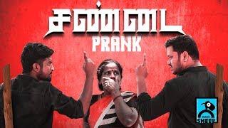 Sanda Prank | Fun Panrom with Siddhu | Black Sheep