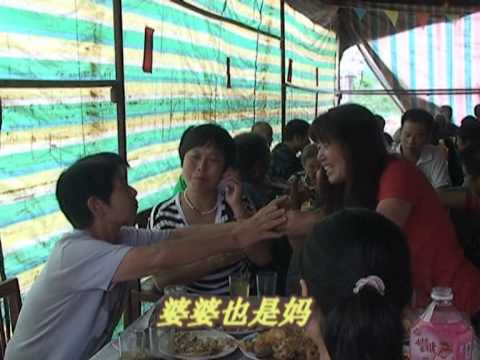 My wedding in China——3