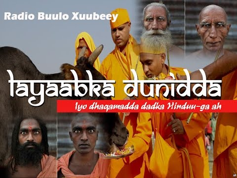 Layaabka Dunidda: Dhaqamo diimeedka ka jira Dalkaasi Hindiya
