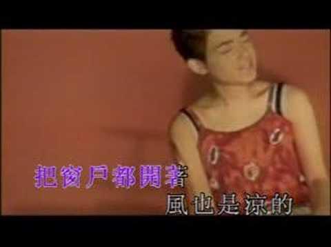 范曉萱-哭了(KTV)
