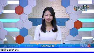 SOLiVE24 (SOLiVE ミッドナイト) 2017-11-22 05:08:24〜 thumbnail