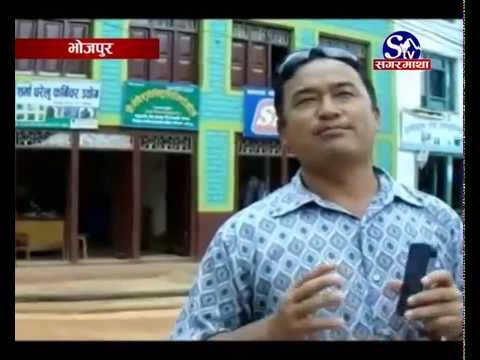 Bhojpur ko bhabisya -Bhojpur