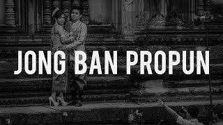 ត្តខ្មែរ - Jong Ban Propun Khmer - Free Khmer Rap Hip Hop Instrumental Freestyle Beat