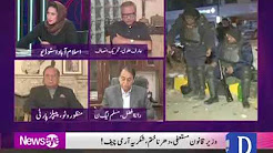 News Eye | 27th November 2017 | Dawn News