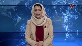 ارتفاع عدد ضحايا قصف الحوثيين لمنطقتي الرباط والحقب بأطراف دمت الى 7 شهداء
