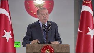 Инцидент с охраной Эрдогана: турецкий лидер ответит США политическими и юридическими методами