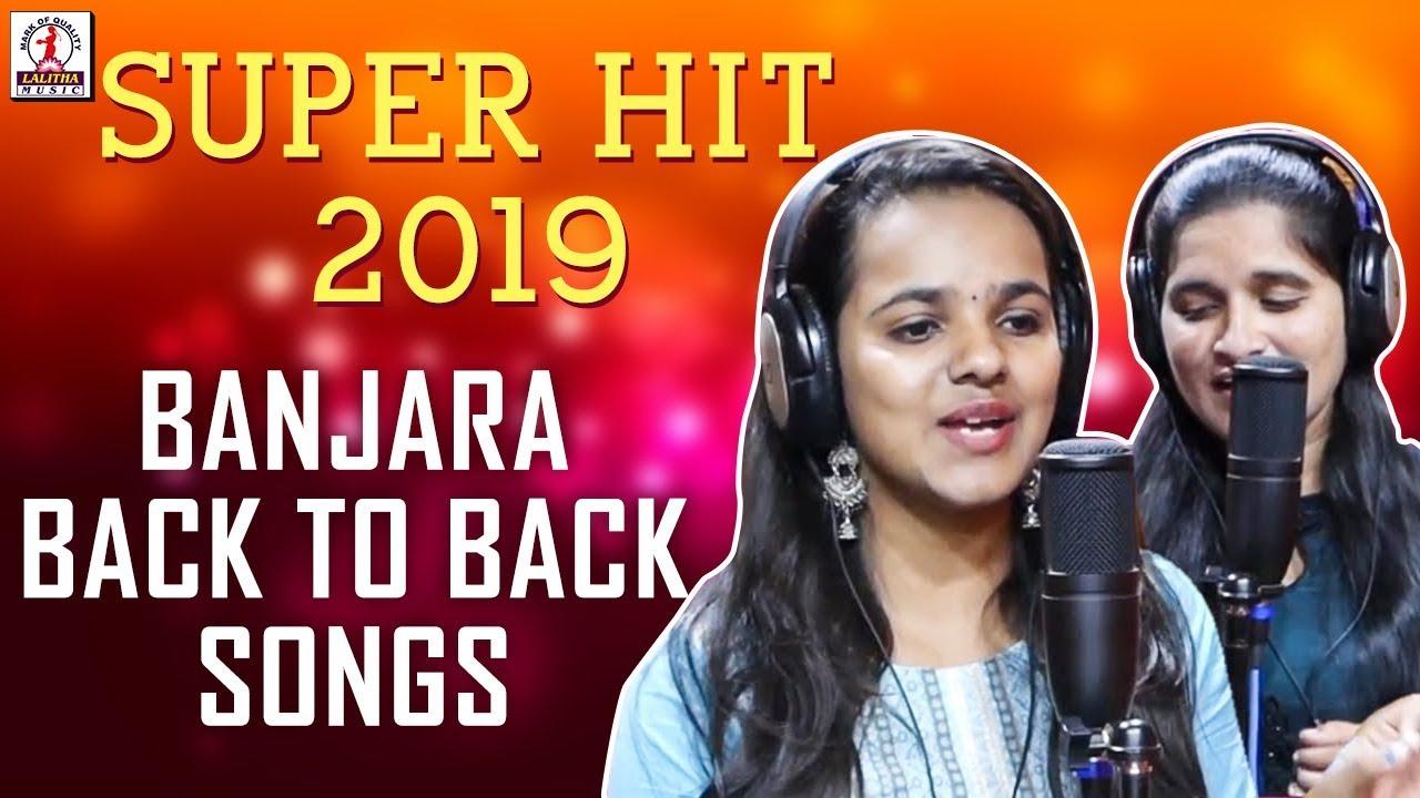 SUPER HIT 2019 Latest Banjara Songs | Banjara Back to Back Songs | Lambadi Special Folk Songs