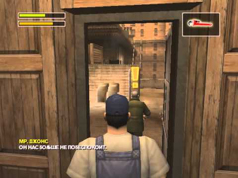 Homefront The Revolution Все для игры Homefront 2, коды