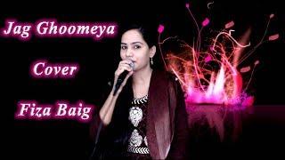 Jag Ghoomeya - Rahat Fateh Ali Khan - Female Cover by Fiza Baig