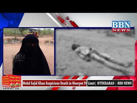 Mohd Sajid Khan Suspicious Death in Meerpet Ps Limit| HYDERABAD | BBN NEWS