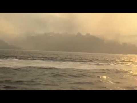 Portal Antena M - Požar Luštica II
