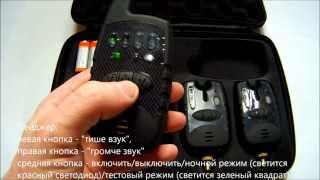 Набір електронних сигналізаторів покльовки з пейджером fa209-4