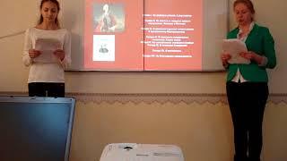 Интегрированный урок 8 класс история и литература