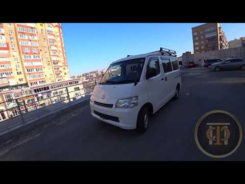 Toyota Lite Ace GL 2015