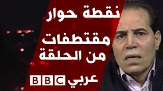 كيف يمكن للسلطات الأردنية مواجهة تعاطف البعض مع الجماعات المتشددة؟ برنامج نقطة حوار