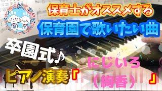 次、生まれてくる時は絢香さんと水嶋ヒロさんの子どもになりたい 男性保育士ゆきかざのブログ https://yukikaza.net/category/piano/ 保育士として保育園で働いているゆき ...