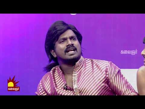 Tiger Thangadurai In comedy Pattimandram | Part 2 | Kalaignar TV   Special Pattimandram Parody comedy Show featuring Tiger Thangadurai as the judge. This show aims to keep the audience at splits. Tiger Thangadurai is a well know standup comedian, actor, comedian famous for his Palaiya Jokes.  Stay tuned with us : http://bit.ly/subscribekalaignartv  Click Here To Watch :  Nagaichuvai Pattimandram Show Part 1 : https://youtu.be/B7Sqp69wIe8  Nagaichuvai Pattimandram Show Part 3 : https://youtu.be/M38vszSVVSg  Nagaichuvai Pattimandram Show Part 4 : https://youtu.be/p3YlQT1-ZLc  Nagaichuvai Pattimandram Show Part 5 : https://youtu.be/GbrdKC30WDI  Nagaichuvai Pattimandram Show Part 6 : https://youtu.be/y7KUhK9wm9A  For more updates:  Subscribe  : http://bit.ly/subscribekalaignartv Facebook  : https://www.facebook.com/kalaignartvofficial/ #Thangaduraijokes #KalaignarTV #Thagaduraipattimandram #Pattimandram #Pattimandramcomedy #Palayajoke