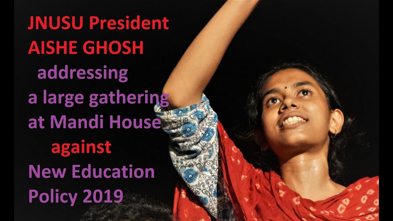 JNUSU President Aishe Ghosh addressing a Large Gathering against New Education Policy 2019