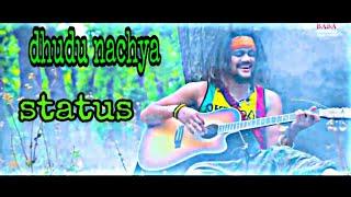 Dhudu nachya song status himachali song baba Ji hansraj raghuwanshi