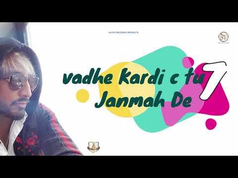 7 Months  - Amrit Saab (Full Song) EmmKay | New Punjabi Songs 2018