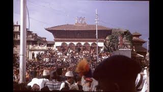 Indrajatra celebration in 1960-62 | वि.संं २०१८ साल ताका काठमाण्डाैमा इन्द्रजात्रा मनाइंदै