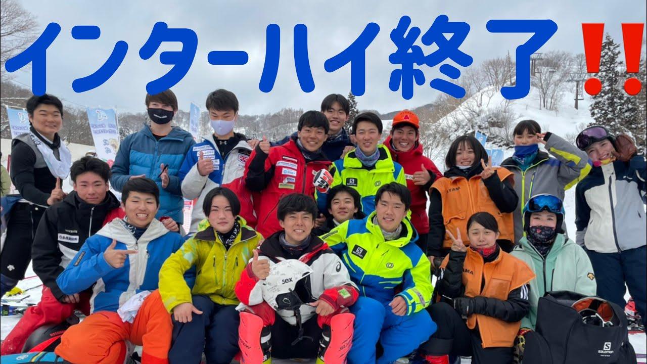 インターハイ スキー 2021 大会カレンダー一覧 公益財団法人全日本スキー連盟