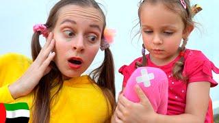 أغنية بو بو - أغنية للطفل   Kids Song by Maya and Mary