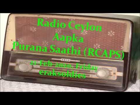 Radio Ceylon 21-02-2020~Friday Morning~04 Film Sangeet - Sadabahaar Majedaar Gaane -