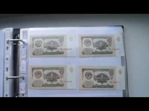Нумизматика, разновидности тиражных монет СССР, юбилейные