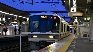 近ナラ221系NC605編成 快速京都行き  奈良発車