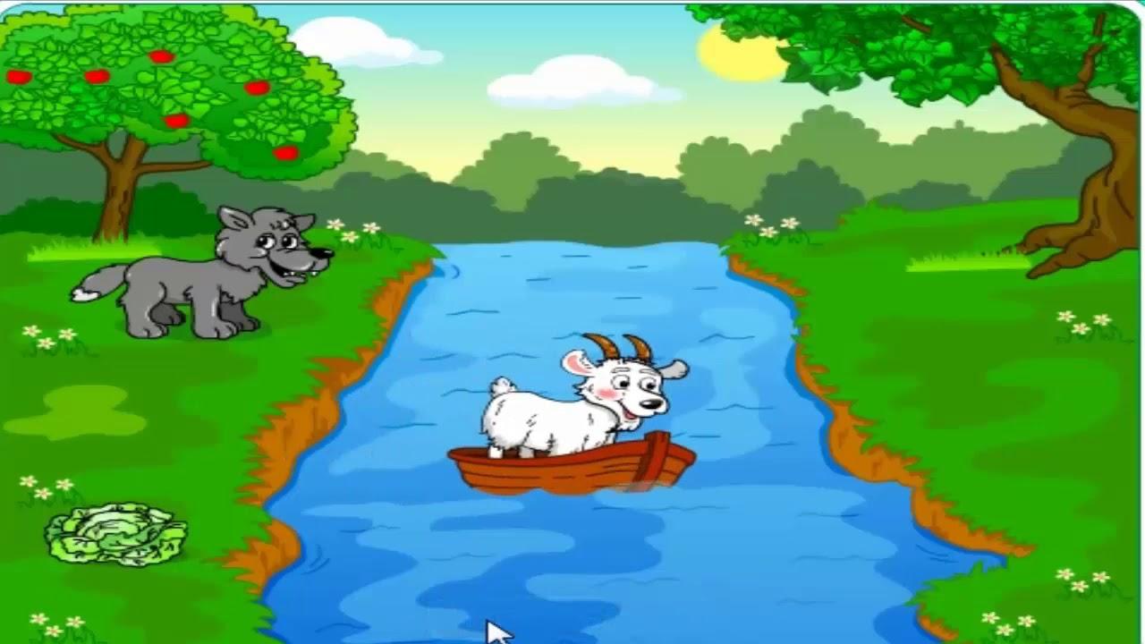 Как решить задачу про козу капусту и волка пример решения задач дискретная величина